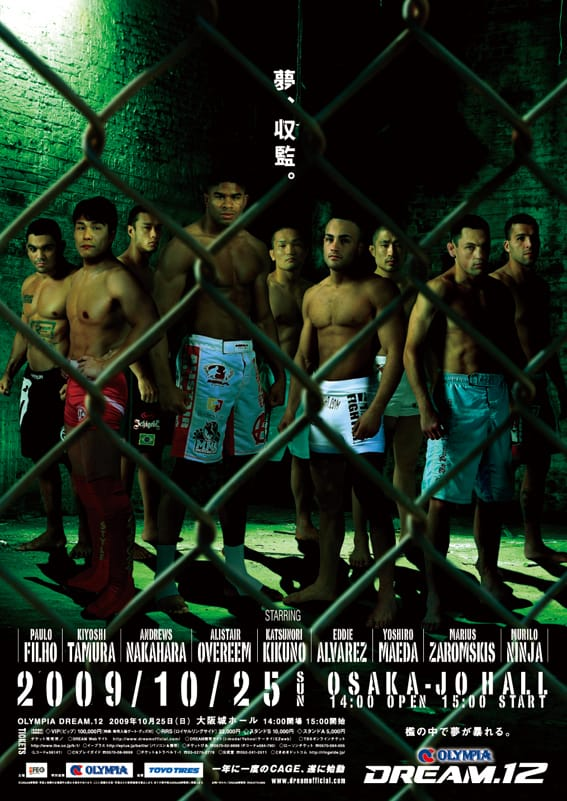 Dream MMA: retrospettiva e poster 13