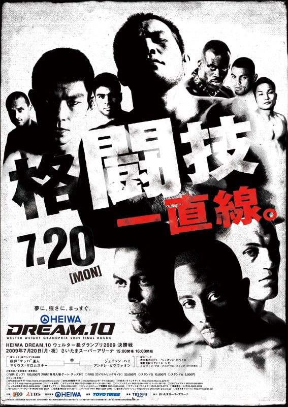 Dream MMA: retrospettiva e poster 11