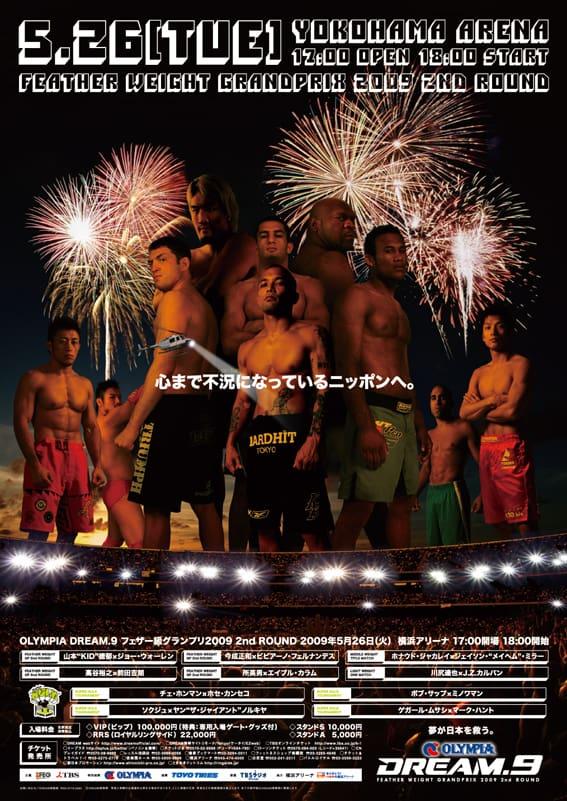 Dream MMA: retrospettiva e poster 48