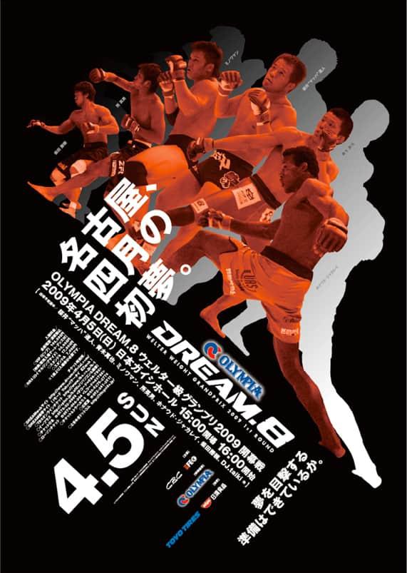 Dream MMA: retrospettiva e poster 47