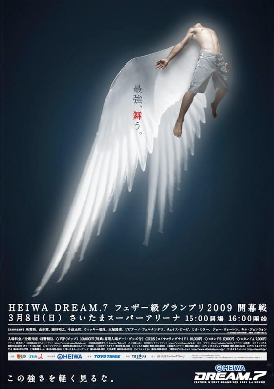Dream MMA: retrospettiva e poster 46