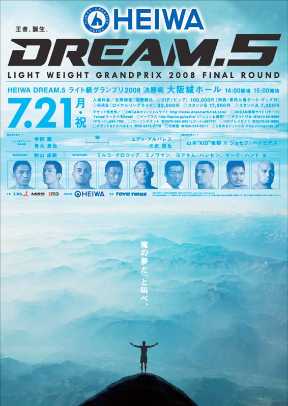 Dream MMA: retrospettiva e poster 44