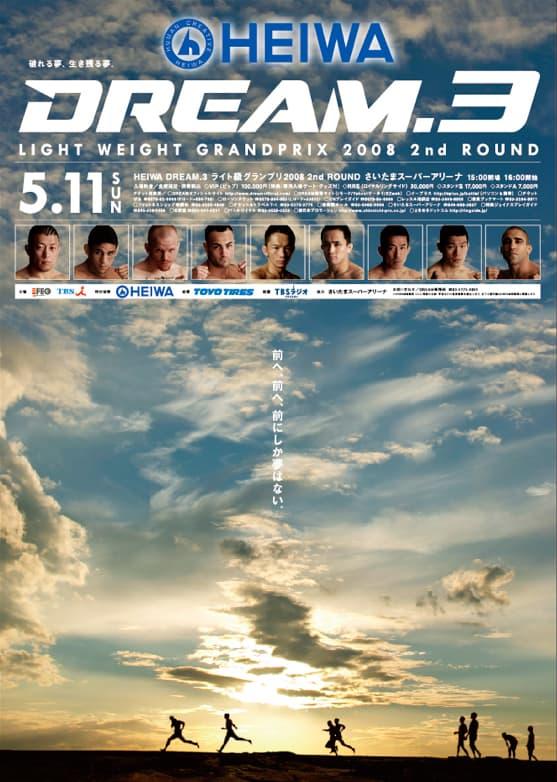 Dream MMA: retrospettiva e poster 42