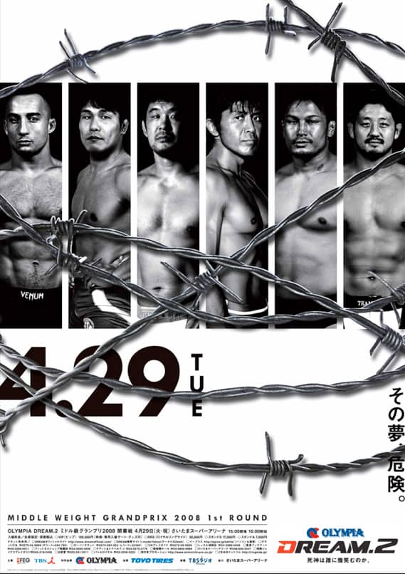Dream MMA: retrospettiva e poster 41
