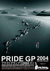 Pride GP 2004 second Round 5