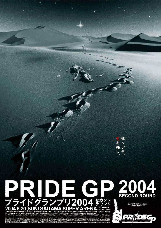 Pride GP 2004 second Round 1