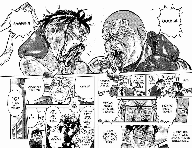 Schiaffi di carta: Noritaka il re della distruzione 4