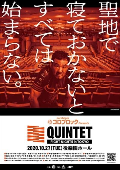 Quintet Fight Night 5 (Tokyo) 1