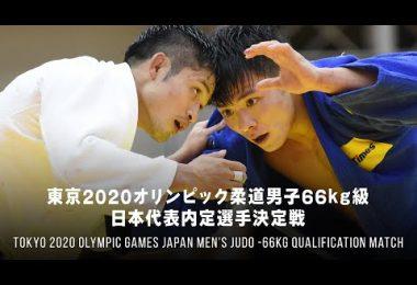 """Maruyama contro Abe per il sogno Tokyo """"2020"""" 8"""
