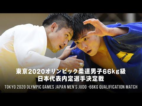 """Maruyama contro Abe per il sogno Tokyo """"2020"""" 1"""