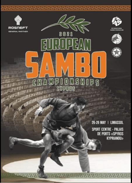Campionato Europeo di sambo 2021 1
