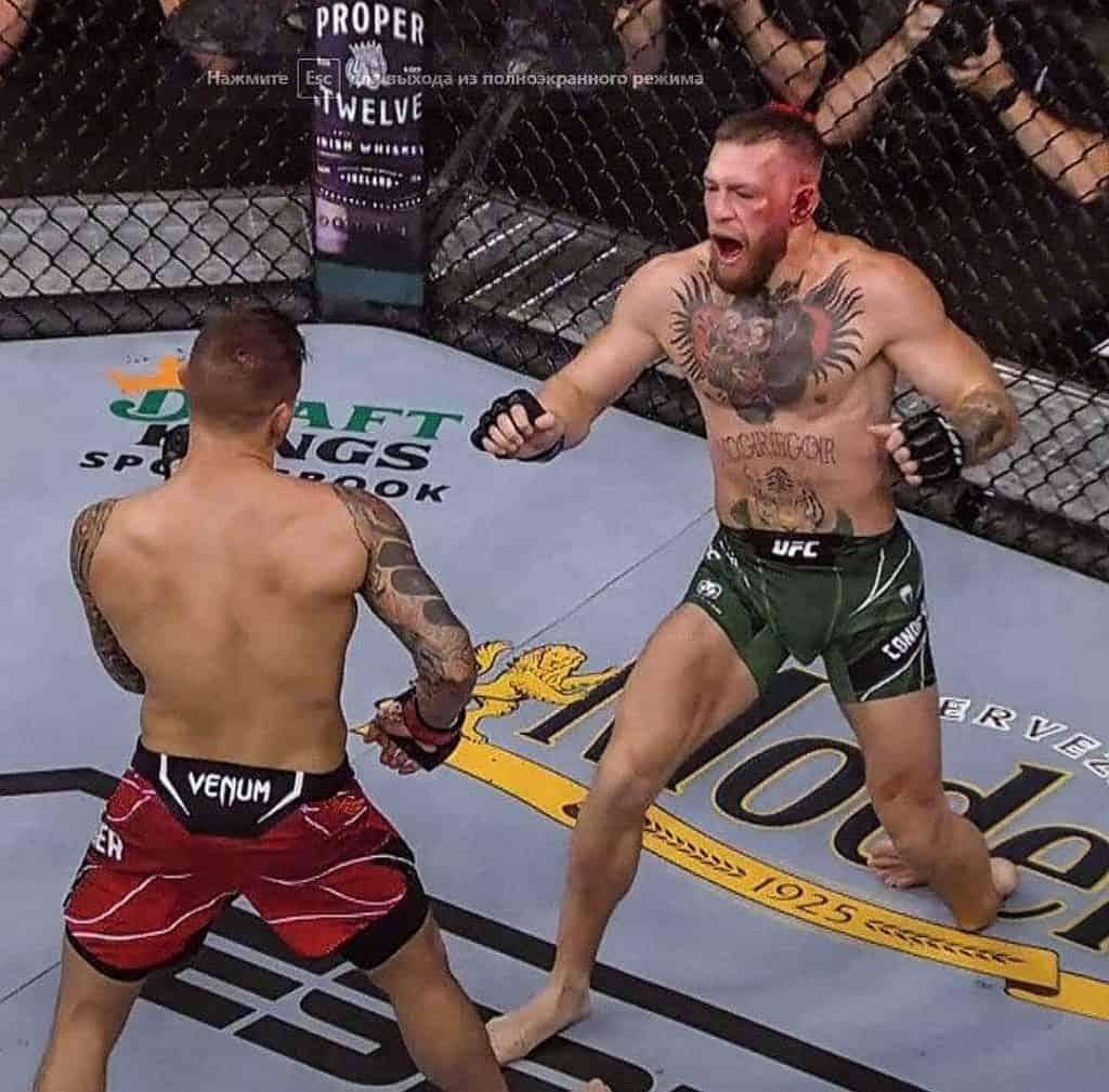 RISULTATI POIRIER VS MCGREGOR 3 - UFC 264 1