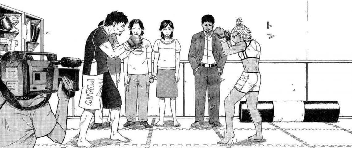 Schiaffi di Carta: Teppu di Moare Ohta (Fumetto MMA Femminile) 1