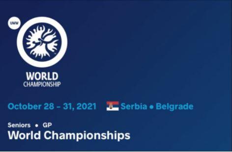 Mondiali di grappling UWW Belgrado 2021 1