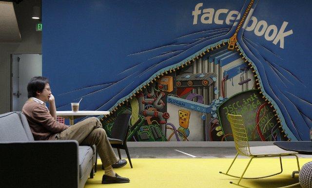 Facebookowe możliwości promocji
