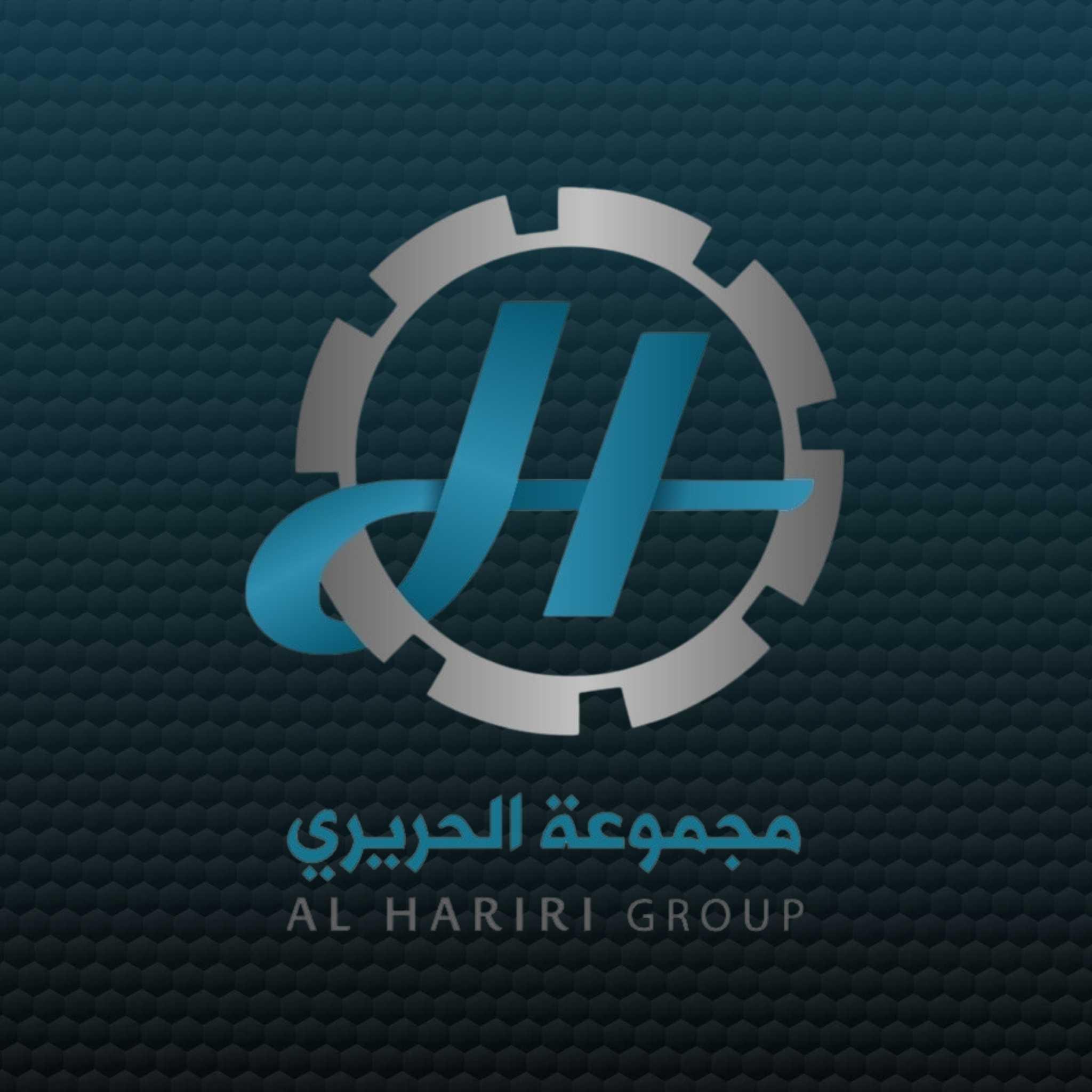 AlhaririGroup