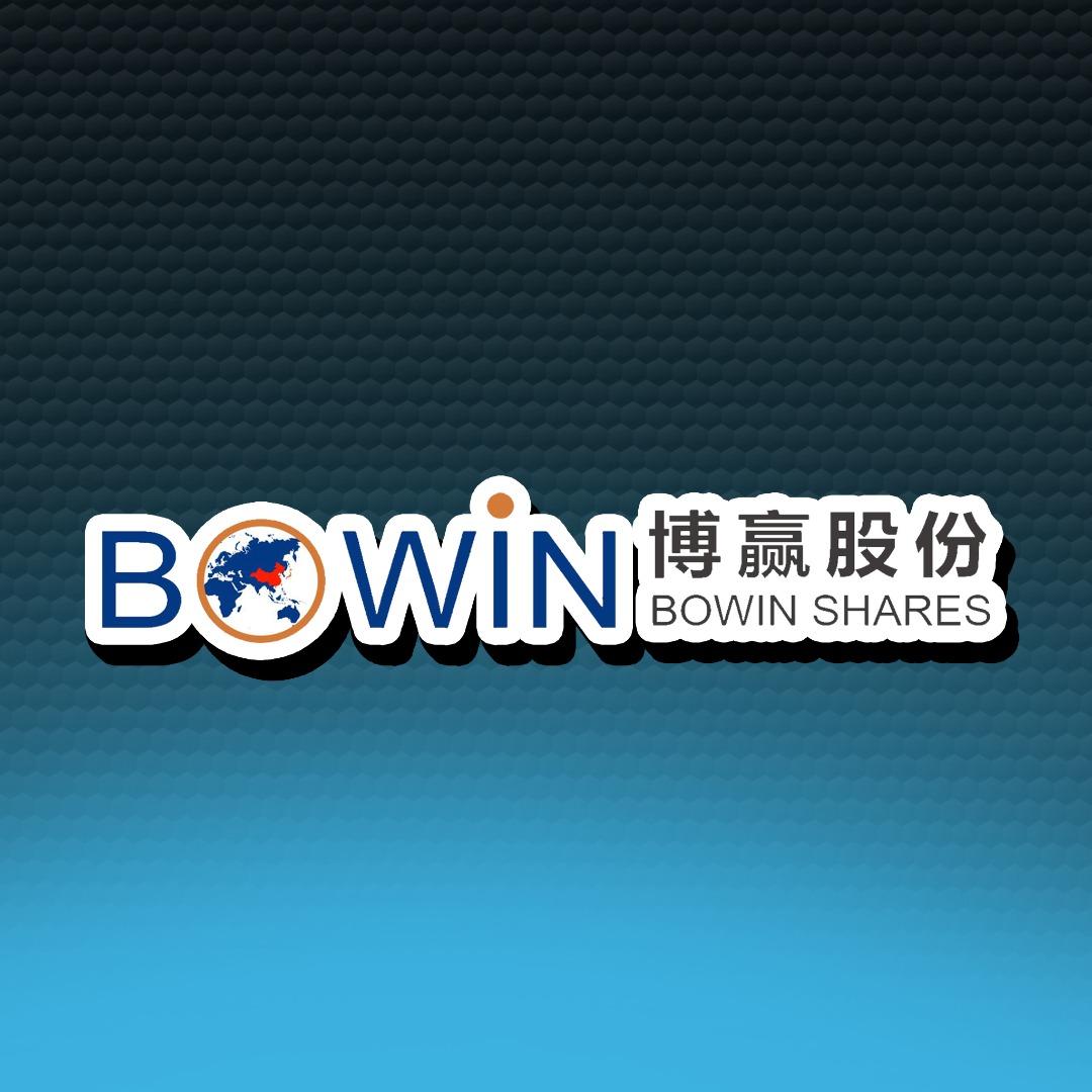 Bowin Mould