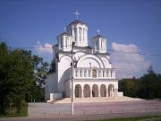 Catedrala Episcopala din Slobozia
