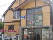 Restaurant Ardealul