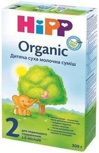 Молоко Hipp-2