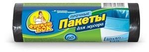 Пакети для сміття Фрекен Бок 60л