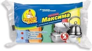 Губки для кухні Фрекен Бок