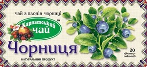 Чай Карпатський Чорниця