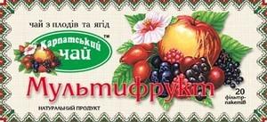 Чай Карпатський Мультифрукт