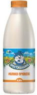 Молоко Простоквашино пряжене 2.5%