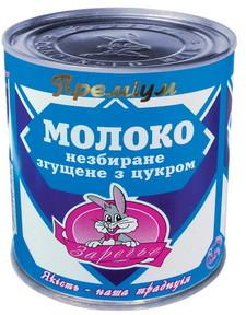 Молоко Заречье незбиране преміум 8,5%