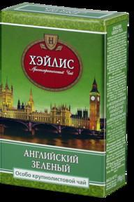 Чай Хейліс англійський зелений  листовий