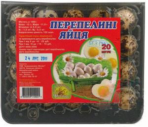 Яйця перепелині Агросоюз Фіникс