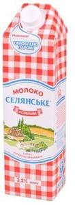 Молоко Селянське особливе 3,2%