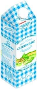 Молоко Селянське особливе 2.6%