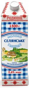 Молоко Селянське особливе 2.5% 1,5л