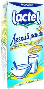 Молоко Лактель 1,5% легкий ранок безлактозне