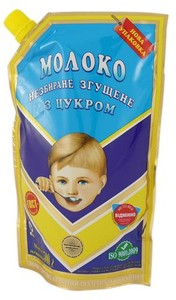 Молоко ПМКК незбиране згущене з цукром 8 .5%