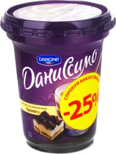 Десерт кисломолочний Danone