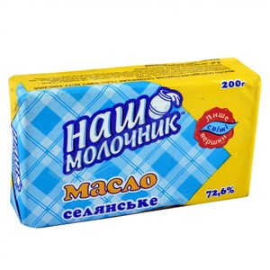 Масло Наш Молочник солодковершкове селянське 72,6%