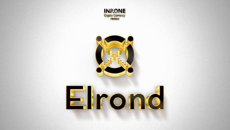 Как оцениваются перспективы Elrond-Erd-2