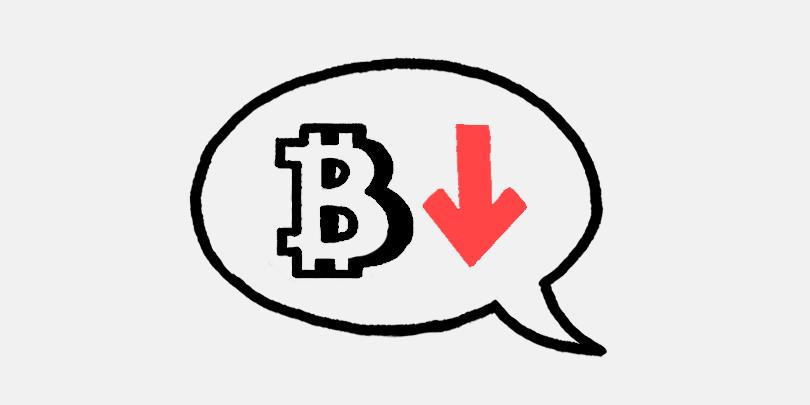 Bitcoin подешевеет еще на 50%». Вейс спрогнозировал падение курса монеты ::  РБК.Крипто