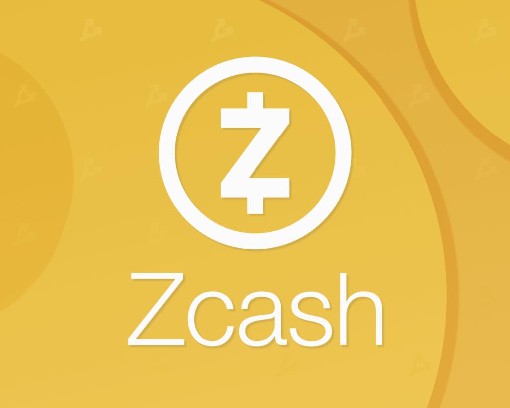 Обмен Zcash
