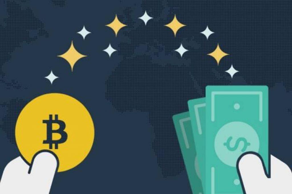 Где можно обменять криптовалюту