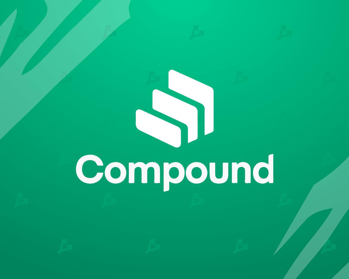 Как хранить и выводить Compound