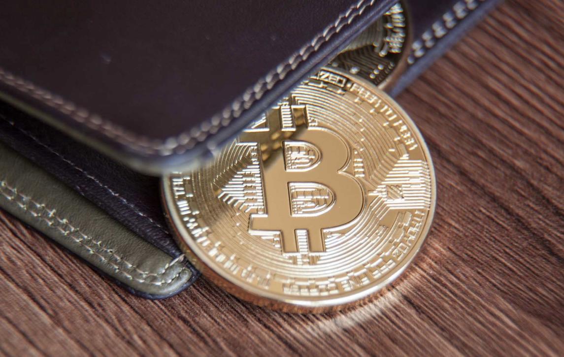 kak_udalit_blockchain_koshelek2.jpg