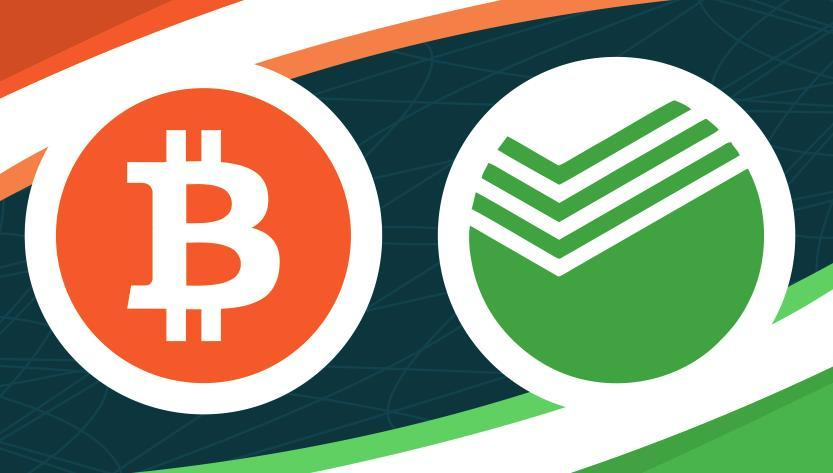 kak_vyvesti_s_blockchain2.jpg