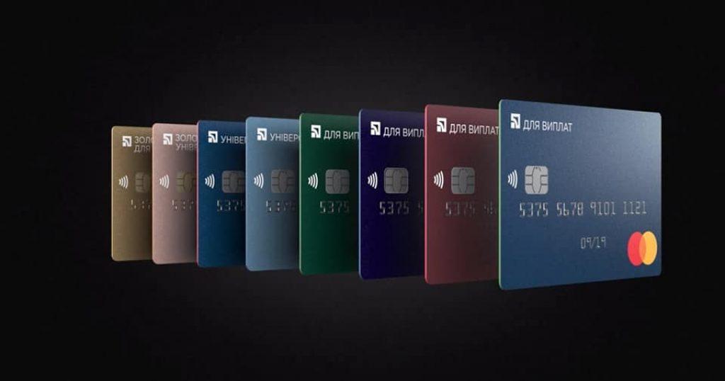 Прощай, «клубничка». ПриватБанк представил новую «цветную» линейку массовых  платежных карт Mastercard - ITC.ua