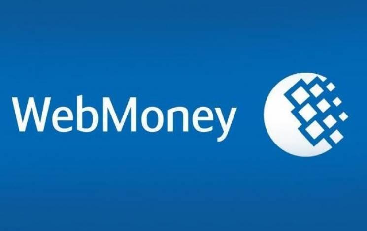 WebMoney запретили в Украине: Все, что нужно знать о платежной системе
