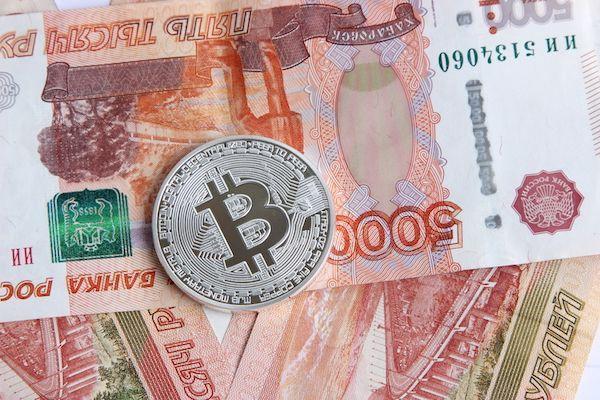 Как купить криптовалюту за рубли. Сегодня криптовалюту можно приобретать… |  by P2Ptrading | Jul, 2020 | Medium