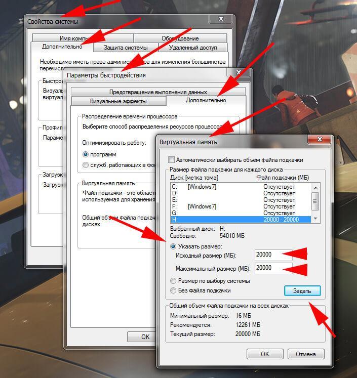 Как настроить майнинг в Windows 7 или 10, советы и рекомендации